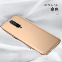 OEM Hard Back Cover Case Σκληρή Σιλικόνη Θήκη Για Xiaomi Poco F2/K30- ΧΡΥΣΟ
