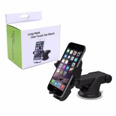Βάση Στήριξης Κινητού Αυτοκινήτου Τηλεσκοπική One Touch Mobile Holder
