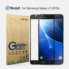Tempered Glass Για Samsung  J7 2016 Full Glue Προστατευτικό Οθόνης - Μαύρο