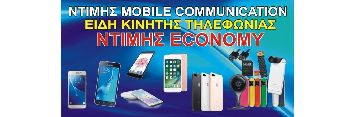 demes economy